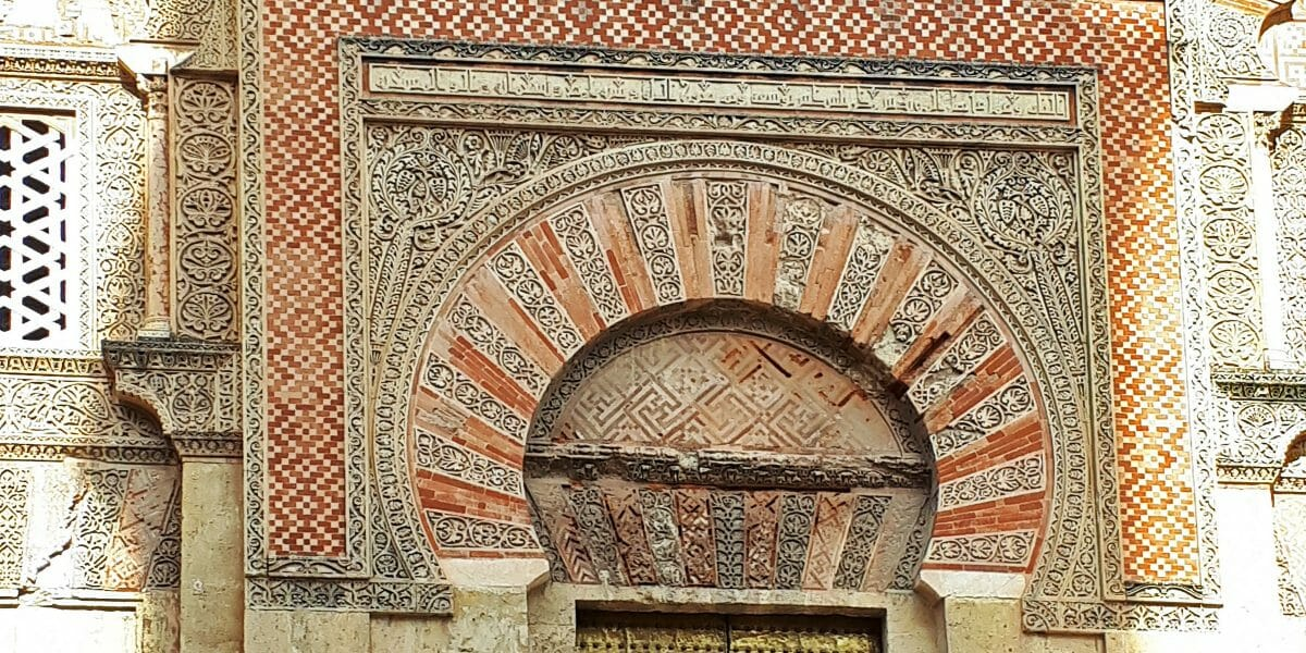 Sehenswürdigkeiten in Córdoba